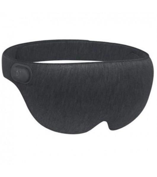 Согревающая маска для глаз Xiaomi Mijia Ardor 3D Hot Compress Eye Mask