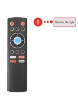 Пульт управления с микрофоном и аэромышь VONTAR + голосовой поиск Google